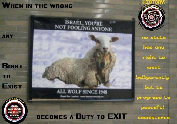 israelwolf2