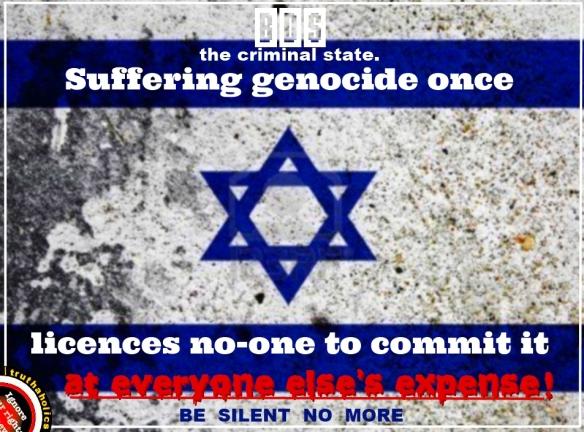 IsraelGrungeFlag3
