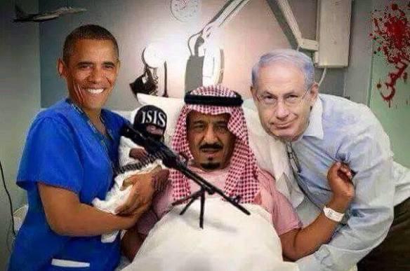 ISIS SAUDI USA