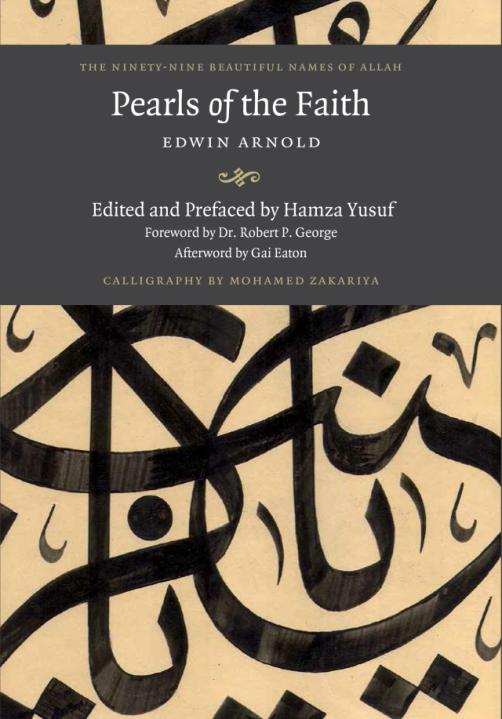 pearls-of-faith-cover