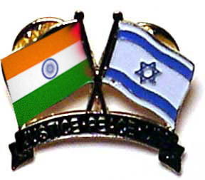 flags-india-israel[2]