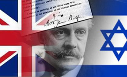balfour_britain_israel_flag